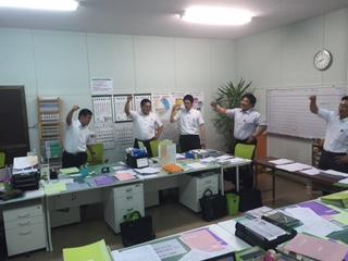 営業会議.JPG