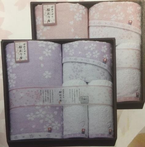 桜おり布1.JPG