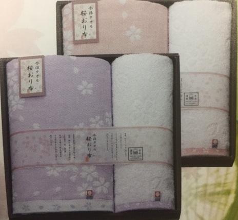 桜おり布2.JPG