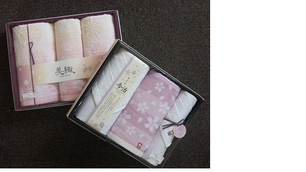 桜柄タオル.jpg