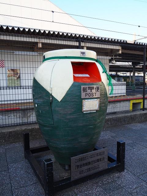 茶壺ポスト.jpg