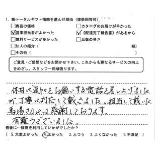 0301-11.jpg