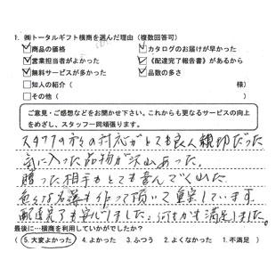 0301-9.jpg