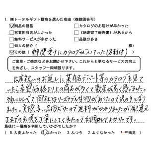 1-13-3.jpg