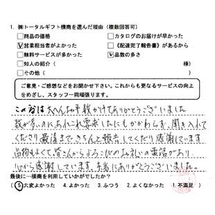 1-6-7.jpg