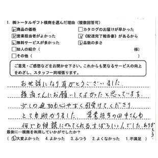 10-6-8.jpg