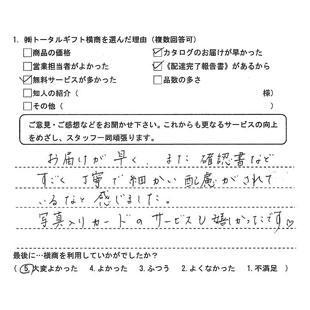 10-6-9.jpg