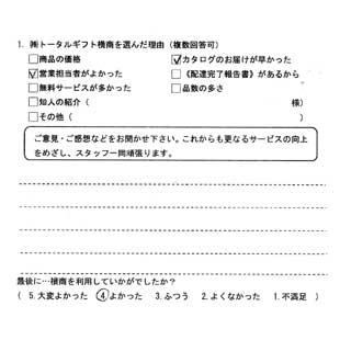 10-6.jpg