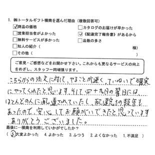 12-8-10.jpg
