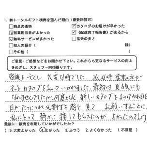12-8-3.jpg