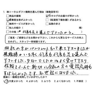 12-8-8.jpg