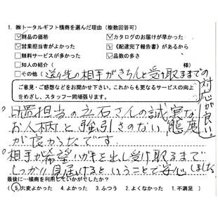2-3-9.jpg