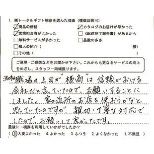 6-1-7.jpg