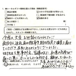 6-1-8.jpg