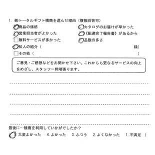 9-1-4.jpg