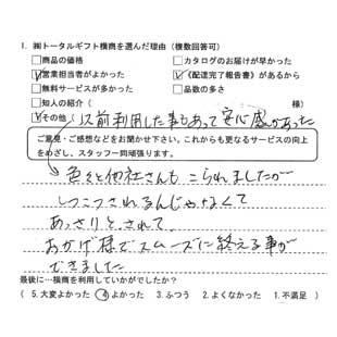 9-1-9.jpg
