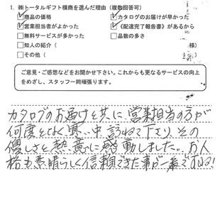 koe2-1.jpg