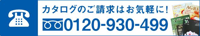 bnr_catalog.jpg